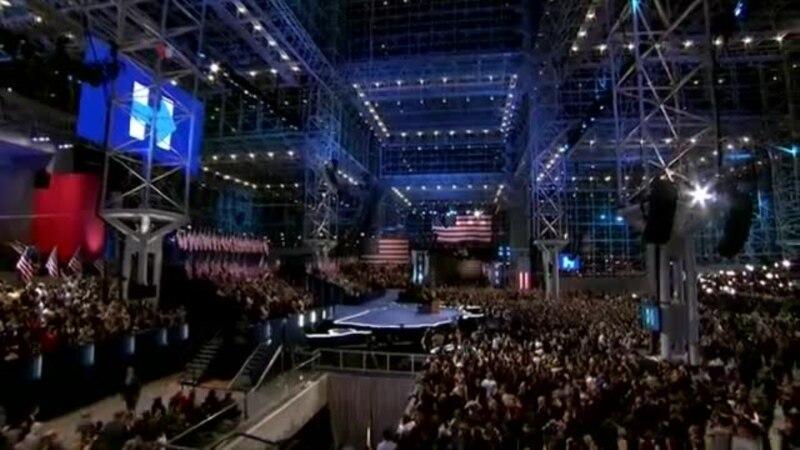 хиллари клинтон признала поражение стала выступать сторонниками