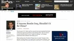 伊拉克局势与中国的风险