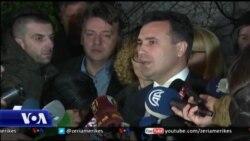 Dështon caktimi i datës së zgjedhjeve në Maqedoni