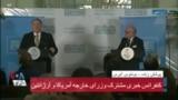 نسخه کامل کنفرانس خبری وزرای خارجه آمریکا و آرژانتین