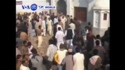 VOA60 Duniya: An Kashe Mutane 20 A Masallacin 'Yan Shi'a, Pakistan, Janairu 30, 2015