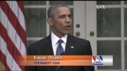 Обама: Законний статус одностатевих шлюбів - перемога для Америки. Відео