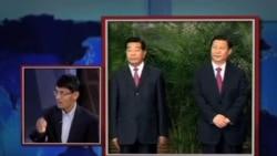 世界媒体看中国:习近平出大事