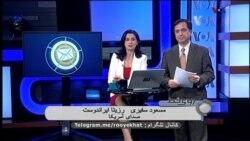 بحران دانش آموزان مردودی مقطع ابتدایی در ایران