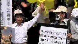 台灣前總統陳水扁意圖以毛巾自殺