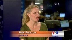 Розповідаю у США, що Україна це не лише війна - співачка Брія Блессінг. Відео