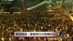 """海峡论谈:香港""""占中""""引爆冲突 太阳花影子隐约可见"""