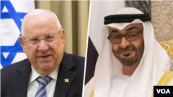 Reuven Rivlin - Mohammed bin Zayed Al Nahyan