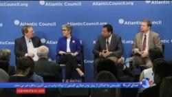نشست شورای آتلانتیک: رابطه ایران و آمریکا یک استراتژی جدید نیاز دارد