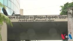 চট্টগ্রামে হোম কোয়ারেন্টাইমে ১৪৮৬: সংকট হ্যান্ড স্যানিটাইজারসহ ভাইরাস প্রতিষেধকের