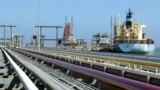 یک نفتکش در پایانه حمل بار پالایشگاه خوزه در ونزوئلا (رویترز، آرشیو)