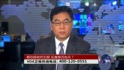 VOA卫视(2016年7月25日 第二小时节目 时事大家谈 完整版)