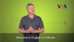 English in a Minute: Play It By Ear