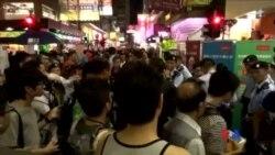"""2015-07-02 美國之音視頻新聞:香港警方嚴防本土派旺角""""潑水節""""但未有行動"""