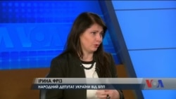 "Нардеп Ірина Фріз: ""У Росії нема ЗМІ. У Росії є машина для пропаганди"". Відео"