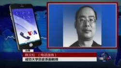 "VOA连线陈文松: 从诈骗嫌疑人遣送,看中国对台的 ""新内地延长主义"""