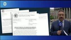 Банкир из Чикаго пытался купить должность в администрации Трампа