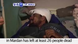 VOA60 World - Suicide Attack Kills 26 in Mardan, Pakistan