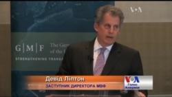 """Девід Ліптон: наш """"план Маршалла"""" для України - це 40 мільярдів доларів. Відео"""
