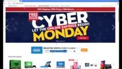 حراج اینترنتی در آمریکا، اولین دوشنبه بعد از روز شکرگزاری