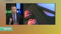 科技101: 网络战加信息战,中国软硬实力兼施