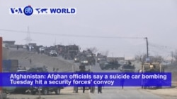 VOA60 World PM - Bomb Attack on Afghan Security Convoy Kills 13