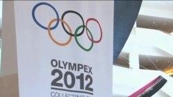 Օլիմպիական դրոշմանիշների ցուցահանդես Լոնդոնում