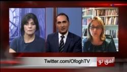 افق نو ۲۲ ژوئن: همه پرسی بریتانیا: بودن یا نبودن