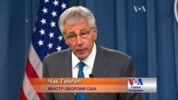 Пентагон: Україна отримає допомогу для захисту