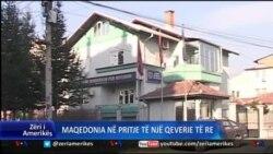 Maqedoni: Partitë shqiptare nuk shprehen për koalicion