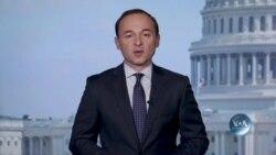 Обидві Палати Конгресу проголосували витратну частину бюджету уряду США на 2021 фінансовий рік. Відео