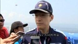 2015-05-06 美國之音視頻新聞:菲律賓日本舉行聯合海上執法演習