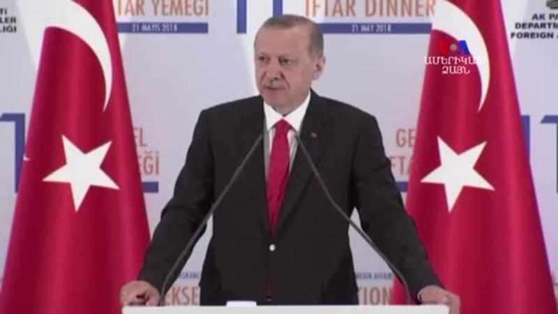 Թուրքիայի նախագահը գտնում է, որ միջուկային տերությունները սպառնում են աշխարհին