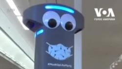 Робот Марті – інспектор в супермаркеті. Відео