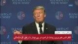نسخه کامل نشست خبری پرزیدنت ترامپ در پایان نشست ویتنام