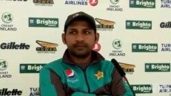 آئرلینڈ سے فتح کے بعد پاکستانی کرکٹ ٹیم کے کپتان سرفراز خان کی میڈیا سے گفتگو