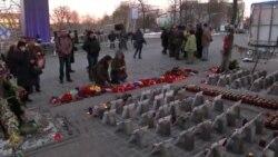 سالگرد اعتراضات ضد دولت یانوکویچ در اوکراین