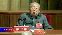 时事大家谈:习近平高调纪念华国锋,邓小平情何以堪?