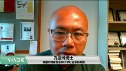 VOA连线(魏之):西方媒体密切关注香港示威
