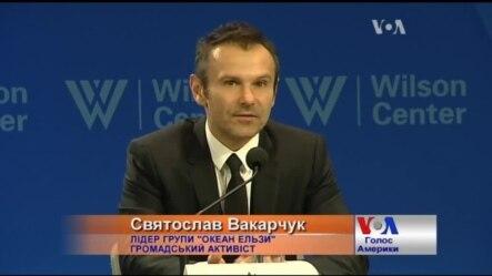 Вакарчук придумав, як США більше не витрачати гроші на Україну. Відео