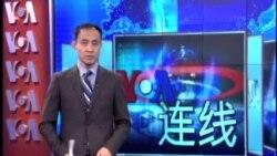 VOA连线: 台湾军情官员潜逃至英国遭逮捕