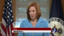 VOA连线:国务院:支持香港普选不是干涉内政