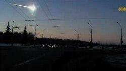 俄罗斯天降陨石 民众一片惊慌