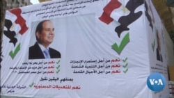 Egypt Holds Referendum on Constitutional Changes
