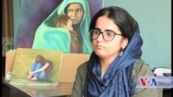 پیامهای دختران فعال بلخی