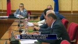 Reforma administrative dhe territoriale