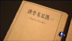 宋永毅-守卫文革历史50年