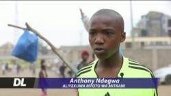 Kijana alazimika kuishi mitaani kutokana na vurugu za familia