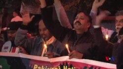 اسلام آباد: مسیحی برادری کا پیرس متاثرین سے یکجہتی کا اظہار