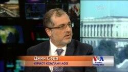 Україна може подати зустрічний позов проти Росії за Крим, Донбас - юрист. Відео